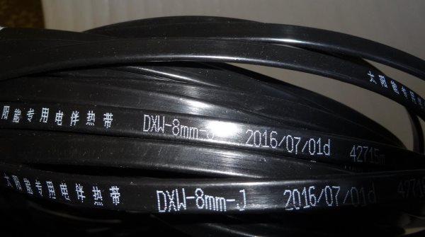 Саморегулирующийся кабель для кровли (Китай)