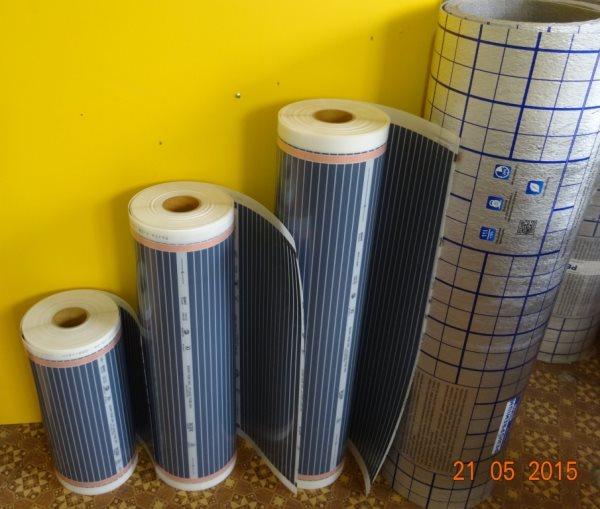 Инфракрасный пленочный теплый пол Rexva 0,8м