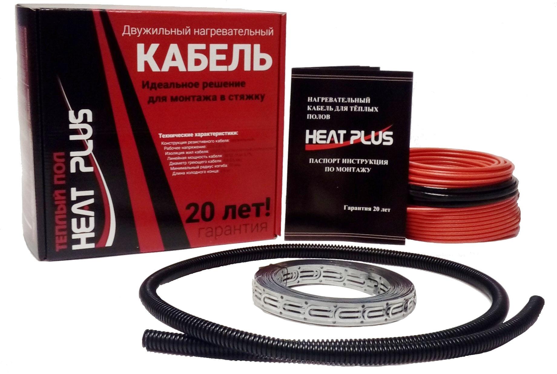 Двужильный нагревательный кабель HeatPlus 300Вт