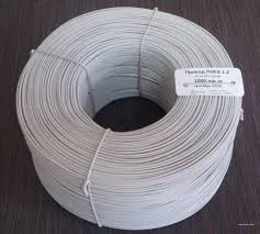 Греющий кабель для прогрева бетона ПНСВ